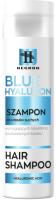 Шампунь для волос Hegron Blue Hyaluron для сухих волос (230мл) -