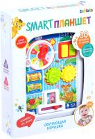 Развивающая игрушка Zabiaka Smart Планшет. Ферма / 3340195 -