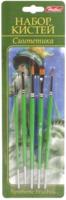 Набор кистей Hatber Синтетика / KSn-50902 (5шт) -