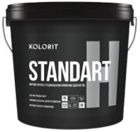 Краска Farbmann Standart H База А (4.5л) -