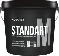 Краска Farbmann Standart M База А (9л) -