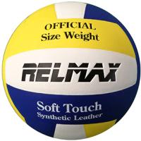 Мяч волейбольный Relmax RMLV-001 (размер 4) -