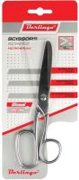 Ножницы канцелярские Hatber Berlingo Steel & Style / DNn_18003 -