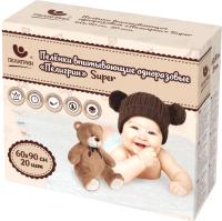 Набор пеленок одноразовых детских Пелигрин Super 60x90 (20шт) -