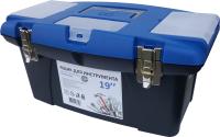 Ящик для инструментов ПРАКТИК 27802204 -