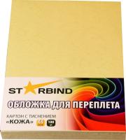 Обложки для переплета Starbind A4 кожа / CCLA4LYt230 (100шт, слоновая кость) -