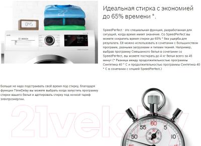 Стиральная машина Bosch WGA242X4OE