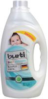 Ополаскиватель для белья Burti Baby Kuschel для детского белья (1.45л) -
