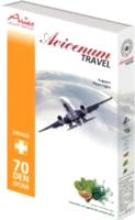 Гольфы компрессионные Aries Avicenum Travel с закрытым носком / 8001 (р.42-44) -