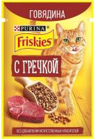 Корм для кошек Friskies Говядина с гречкой (75г) -