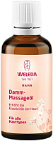 Косметическое масло для мам Weleda Беременность для подготовки интимной области к родам (50мл) -