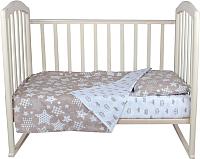 Детское постельное белье Alis Спокойной ночи 3 / 1073 (бежевые короны/звезды) -