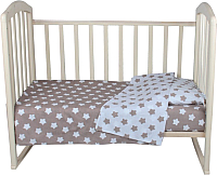 Детское постельное белье Alis Спокойной ночи 3 / 1066 (бежевые пряники) -