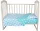 Детское постельное белье Alis Спокойной ночи 3 / 1042 (бирюзовые пряники) -