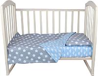 Детское постельное белье Alis Спокойной ночи 3 / 1127 (пряники серые/облака голубые) -