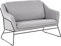 Диван Halmar Soft 2 XL (серый/черный) -