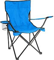 Кресло складное Sundays SN-CC001-3 (голубой) -