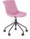 Кресло офисное Halmar Doblo (розовый) -