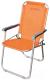 Кресло складное Atemi AFC-500 -