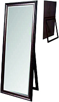 Зеркало Алмаз-Люкс М-157 -