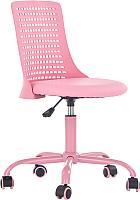 Кресло детское Halmar Pure (розовый) -