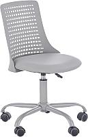 Кресло детское Halmar Pure (серый) -