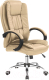 Кресло офисное Halmar Relax (бежевый) -