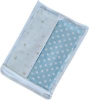 Набор пеленок детских Martoo Comfy-7 / CM-7-2-BG/BL (голубой/бежевый) -