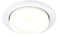 Точечный светильник General Lighting GCL-GX53-H38-W / 431400 -
