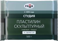 Пластилин скульптурный ГАММА Студия 2.80.Е050.003 (500г, оливковый, тверды) -