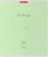 Тетрадь Erich Krause Классика / 35202 (12л, клетка) -