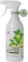 Чистящее средство для кухни AromaCleaninQ Спрей Чувство гармонии (500мл) -
