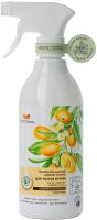 Чистящее средство для кухни AromaCleaninQ Спрей Солнечное настроение (500мл) -