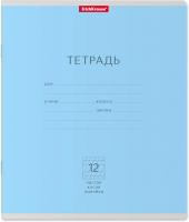 Тетрадь Erich Krause Классика / 44596 (12л, линейка) -