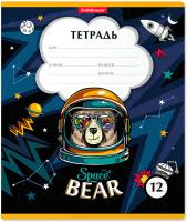 Тетрадь Erich Krause Space Bear / 46563 (12л, линейка) -