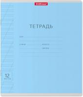 Тетрадь Erich Krause Классика / 35208 (12л, линейка) -