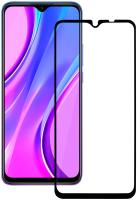 Защитное стекло для телефона Volare Rosso Fullscreen Full Glue для Redmi 9 (черный) -