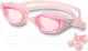 Очки для плавания Indigo Pike GT21-1 (розовый) -