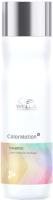 Шампунь для волос Wella Professionals Color Motion для защиты цвета (250мл) -