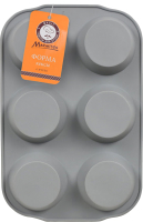 Форма для выпечки Marmiton Basic 17406 -