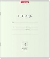 Тетрадь Erich Krause Классика / 48798 (12л, клетка) -
