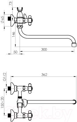 Смеситель Rubineta Rubin Ceramic C-1 (K) Cross / C1SK06