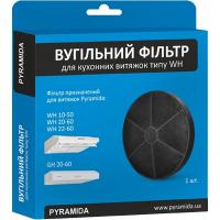 Угольный фильтр для вытяжки Pyramida WH/GH -