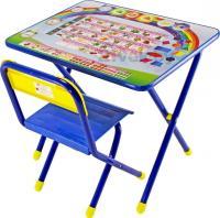 Комплект мебели с детским столом Дэми №1 Азбука (синий) -