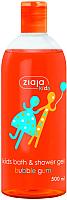 Гель для душа детский Ziaja Bubble Gum (500мл) -