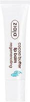 Бальзам для губ Ziaja Cocoa Butter (10мл) -