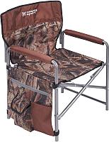 Кресло складное Ника С карманами 1 / КС1 (хант/коричневый) -