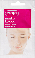 Маска для лица кремовая Ziaja Успокаивающая из розовой глины для раздраженной кожи (7мл) -