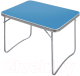 Стол складной Ника ССТ-4 (голубой) -