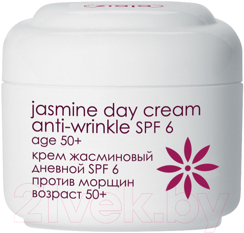 Купить Крем для лица Ziaja, Жасмин дневной против морщин SPF6 50+ (50мл), Польша, Jasmine (Ziaja)